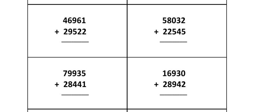 Multiplication Worksheets » 5 Digit Multiplication Worksheets ...