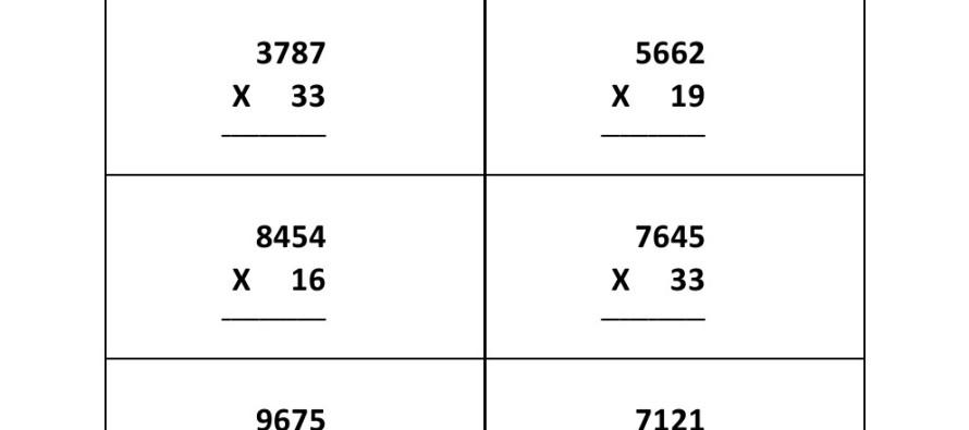 Number Names Worksheets : multiplication sheets grade 4 ~ Free ...