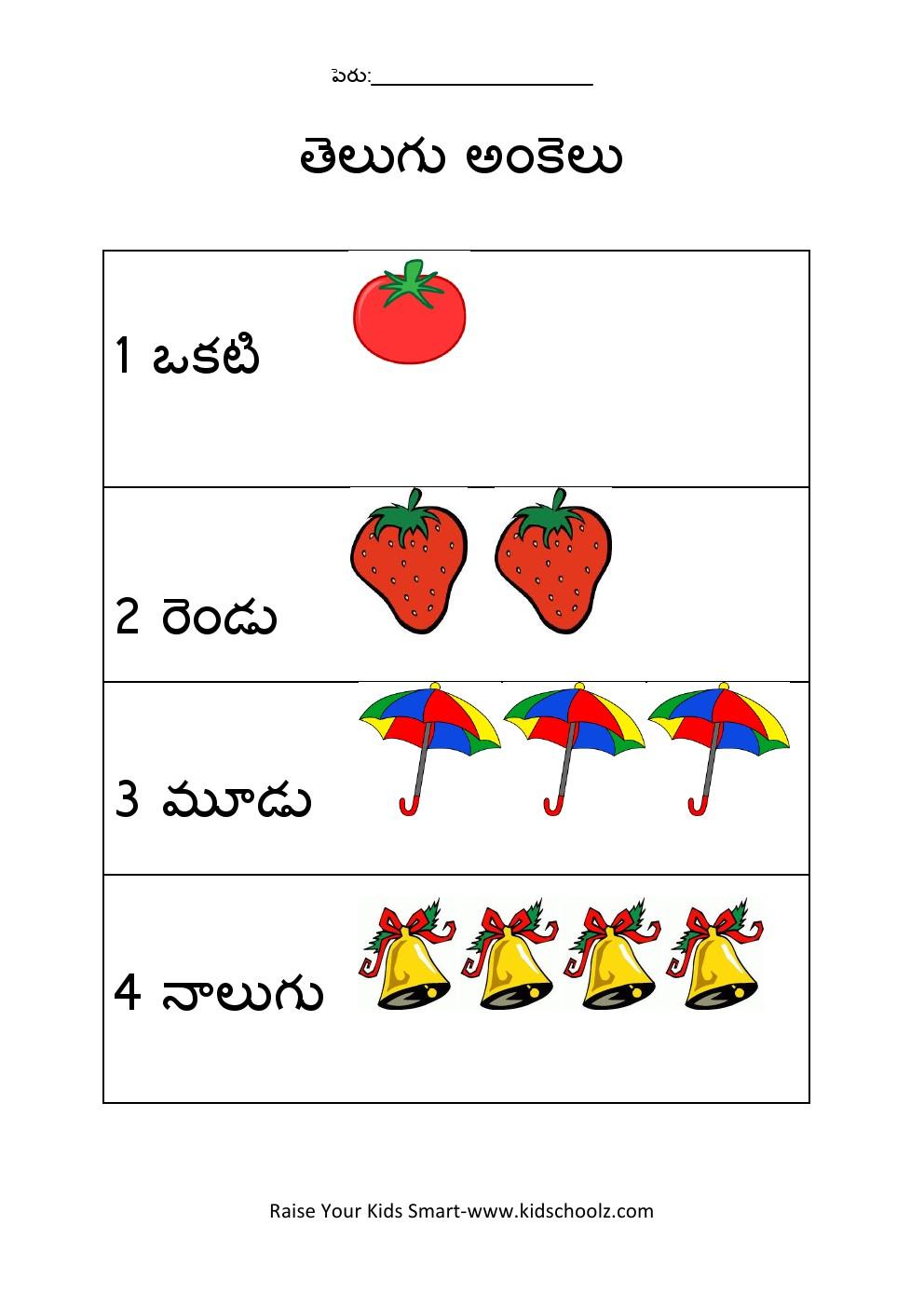 missing alphabet worksheets